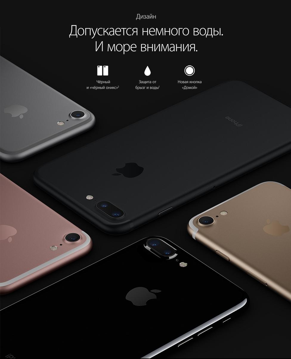 iPhone 7 в Омске