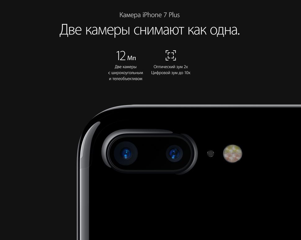 iPhone 7 купить в Омске по лучшей цене